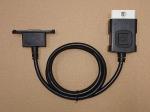 Резервен кабел за CDP Plus - OBDII