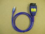 Интерфейс (кабел) KKL USB с превключвател за MultiECUScan и др.