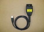 Интерфейс (кабел) VAG Tacho 2.6 (+3.01) + Opel Immo 2.0